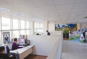 dijital baski merkezi 300x202 - Dijital Baskı Merkezi
